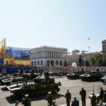 Ukraine Independence Day 2018